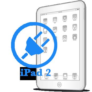 iPad 2 Ремонт разъёма синхронизации (зарядки)