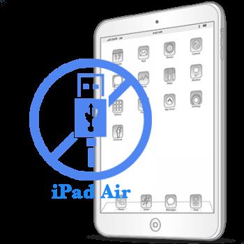 iPad Air Ремонт разъема синхронизации (зарядки)