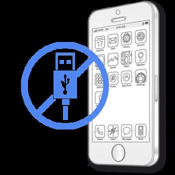 Замена разъёма синхронизации (зарядки) iPhone 5S