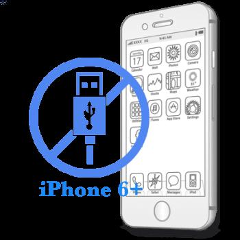 6 Plus iPhone - Замена разъёма синхронизации (зарядки)