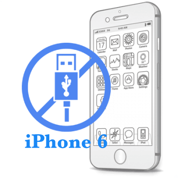 Ремонт iPhone 6 Замена разъёма синхронизации (зарядки)