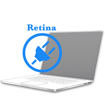 Retina MacBook Pro - Ремонт разъема зарядки