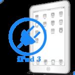 iPad - Ремонт разъёма синхронизации (зарядки) 3