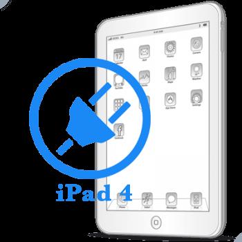 Ремонт Ремонт iPad iPad 4 Ремонт разъёма синхронизации (зарядки)