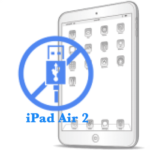 iPad - Ремонт разьема синхронизации (зарядки) Air 2
