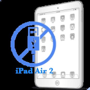 iPad Air 2 Ремонт разьема синхронизации (зарядки)