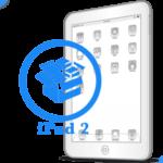 iPad 2- Резервное копирование данных