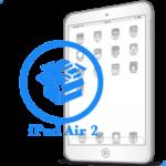 iPad - Резервное копирование данных Air 2