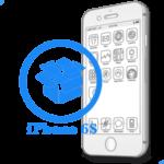 iPhone 6S - Резервное копирование данных