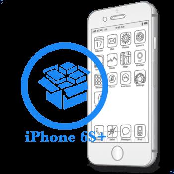 6S Plus iPhone - Резервное копирование данных 6s Plus