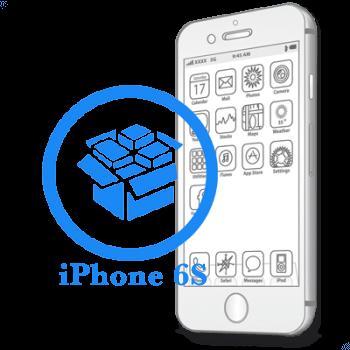 Ремонт iPhone 6S Резервное копирование данных