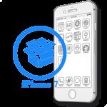 iPhone 7 - Резервное копирование данных