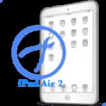 iPad - Рихтовка корпуса Air 2