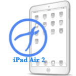 Ремонт Ремонт iPad iPad Air 2 Рихтовка корпуса