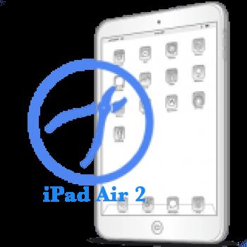 iPad Air 2 Рихтовка корпуса