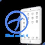 mini 4 iPad - Рихтовка корпуса Mini 4