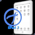iPad - Рихтування корпуса3