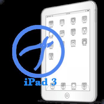 Ремонт Ремонт iPad iPad 3 Рихтування корпуса на