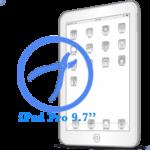 9.7ᐥ Pro iPad- Рихтовка корпуса