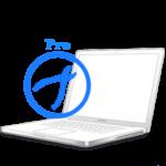 MacBook Pro - Рихтування корпуса 2009-2012