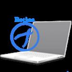 Рихтовка корпуса на Macbook Pro Retina 2012-2015