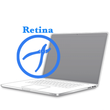 Рихтовка корпуса на Macbook Retina