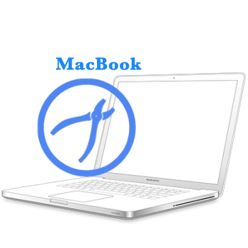 Рихтовка корпуса на MacBook