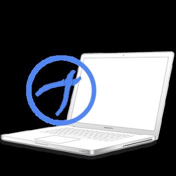 Рихтовка корпуса на MacBook