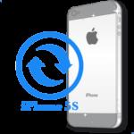 iPhone 5S - Рихтування, вирівнювання корпусу