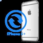 iPhone 6 Plus - Рихтування, вирівнювання корпусу