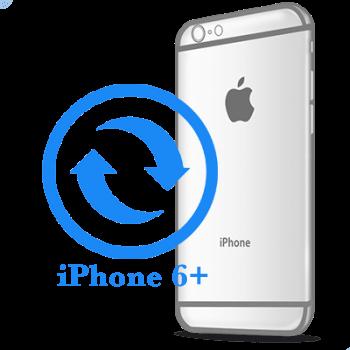 iPhone 6 Plus - Рихтовка, выравнивание корпуса