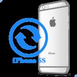 iPhone 6S - Рихтовка, выравнивание корпуса