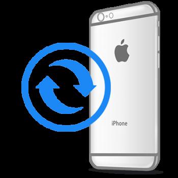 Рихтовка, выравнивание корпуса iPhone 6S Plus
