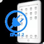 iPad 2- Восстановление цепи питания