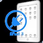 iPad 3- Восстановление цепи питания