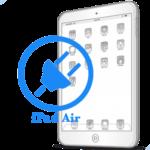 iPad - Відновлення ланцюга живлення Air