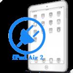 Ремонт Ремонт iPad iPad Air 2 Восстановление цепи питания