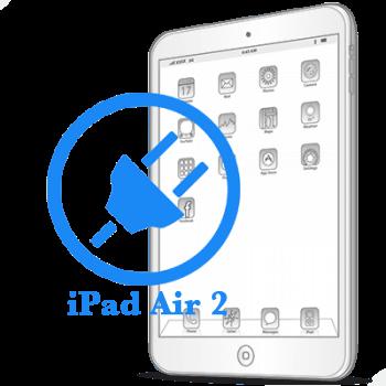 iPad Air 2 Восстановление цепи питания
