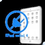 mini 4 iPad - Восстановление цепи питания