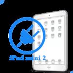 Ремонт Ремонт iPad iPad mini Retina Восстановление цепи питания