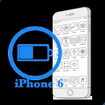 Ремонт iPhone 6 Восстановление цепи питания