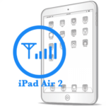 iPad - Восстановление модемной части Air 2