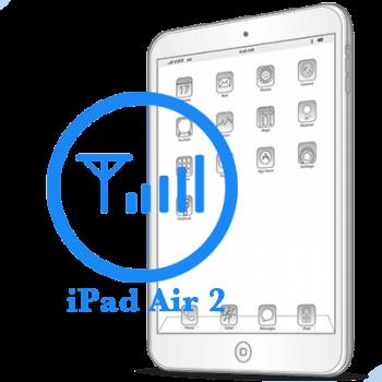 iPad Air 2 Восстановление модемной части