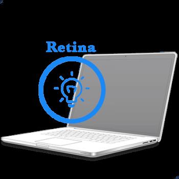 Восстановление подсветки дисплея MacBook Pro Retina