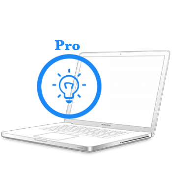 MacBook Pro - Восстановление подсветки дисплея