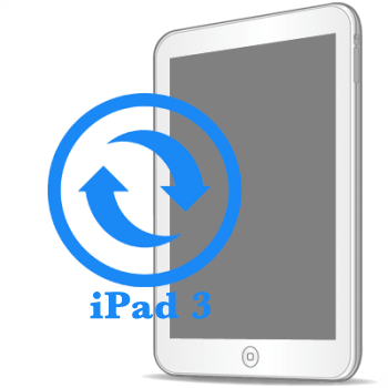 Восстановление подсветки экрана (на дисплее) iPad 3