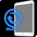 iPad - Восстановление подсветки экрана (на плате) Air 2