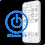iPhone 6S - Відновлення-заміна кнопки Power (включення, блокування)