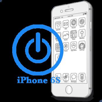 Ремонт iPhone 6S Восстановление-замена кнопки Power (включения, блокировки)