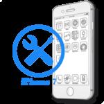 iPhone 7 - Відновлення/заміна контролера живлення